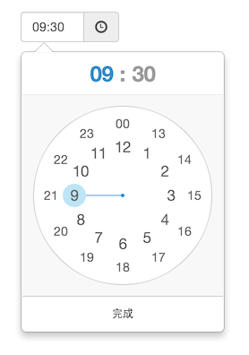 Utility Clock Picker